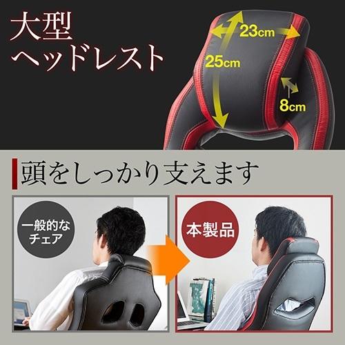 サンワダイレクト オットマンつきチェア (5)