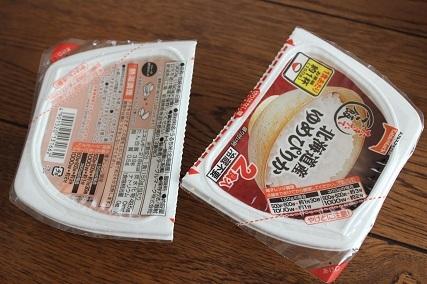 テーブルマーク パックご飯 (4)