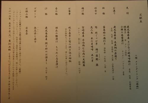 DSC03082-1.jpg