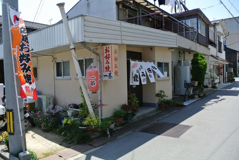 DSC_5063hirosimahirosima.jpg