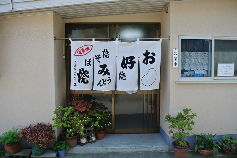 DSC_5064hirosimahirosima.jpg