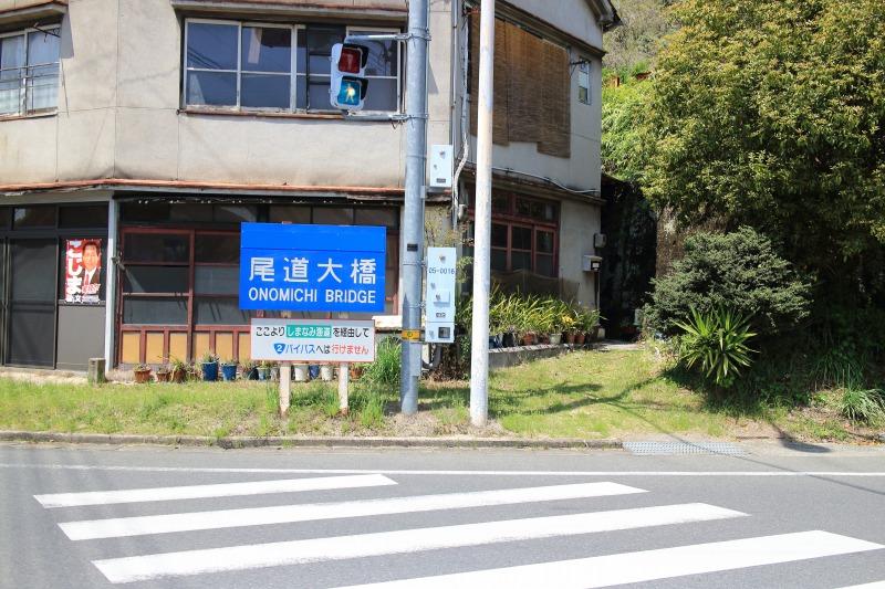 IMG_0916hirosimahirosima.jpg