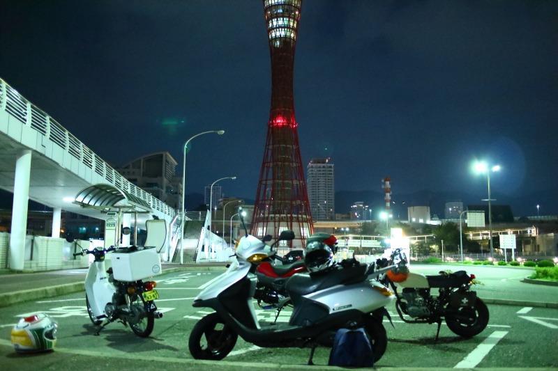 IMG_0922hirosimahirosima.jpg