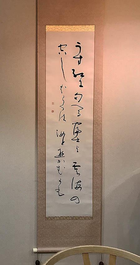 fuji_osamu.jpg