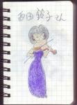 西田玲子さん