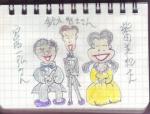 柴田美紀さん、鈴木智士さん、宮西一弘さん