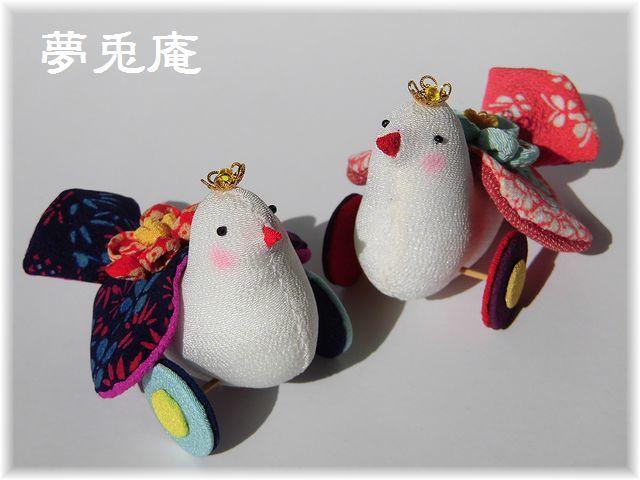 鳩車 (2)