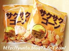 7プレミアム サクサクコーンチーズ味