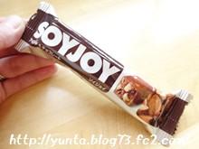 ソイジョイ アーモンド&チョコレート