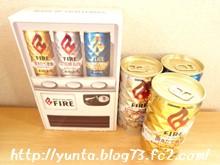 FIRE缶コーヒー飲み比べBOX