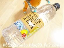 サントリーPREMIUM MORNING TEA レモン