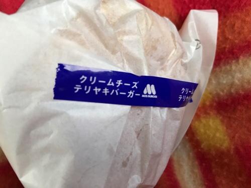 fc2blog_2017050700443248c.jpg