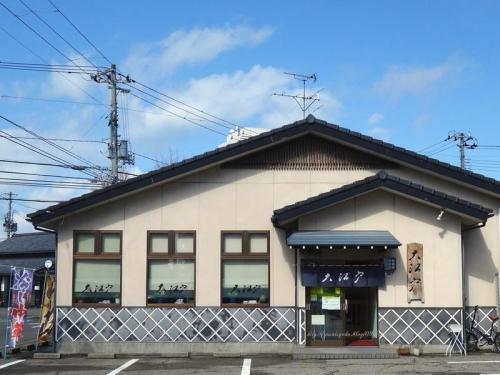 大江戸 県庁前店