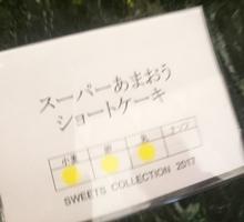 DSC_0951.jpg