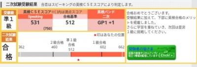 IMG_20170228_222357.jpg