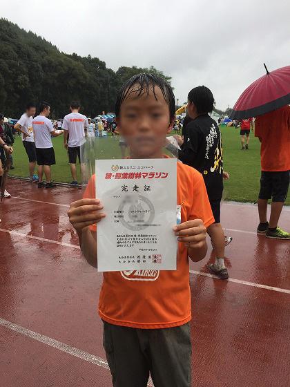 20161023綾・照葉樹林マラソン(10)結果