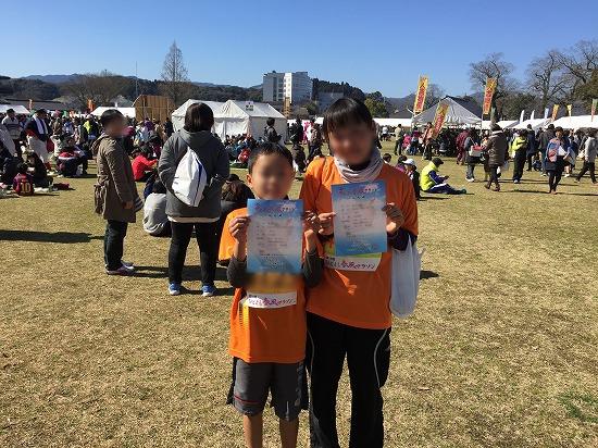 20170219ひとよし春風マラソン(9)