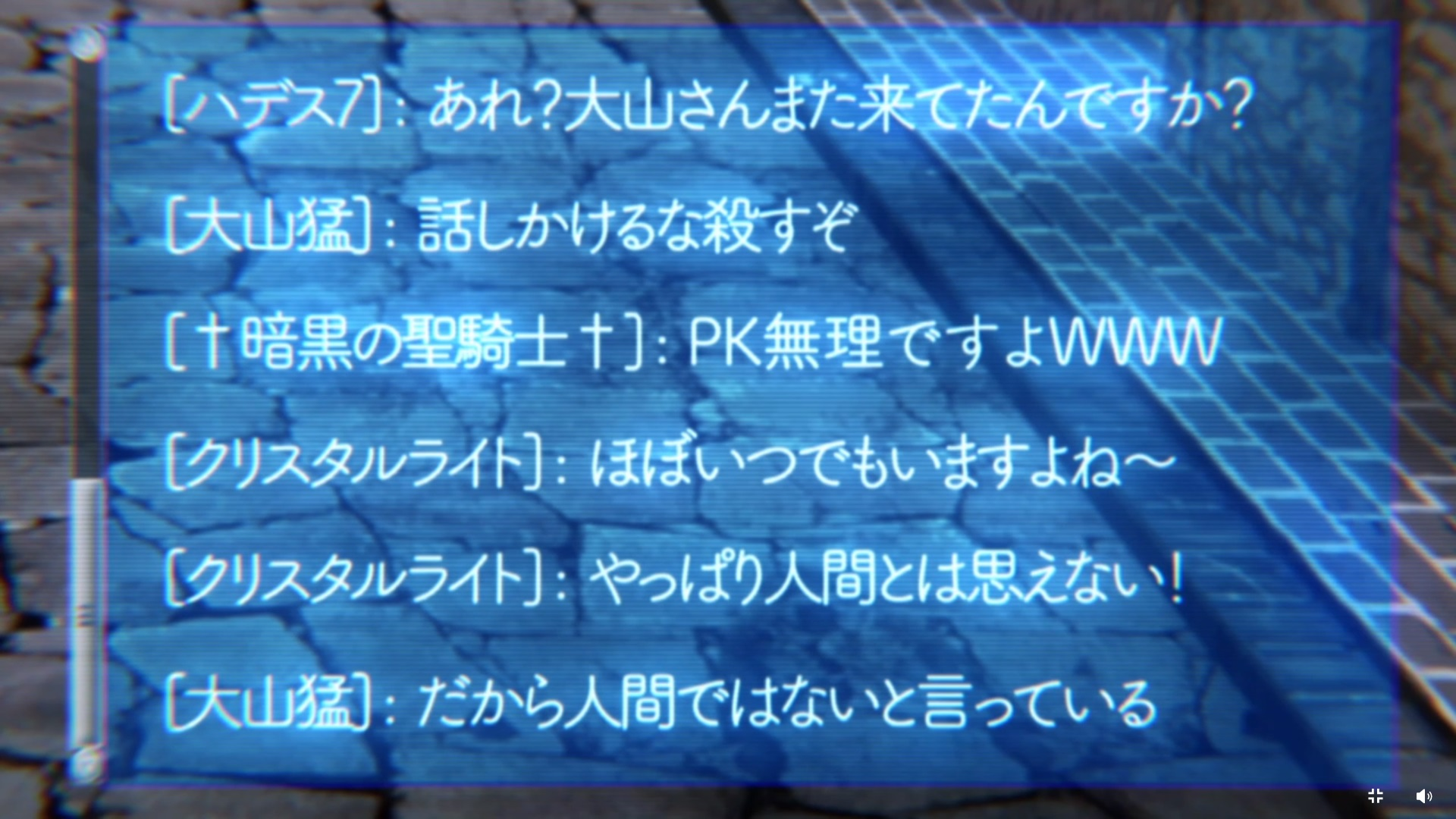 14_メイドラゴン6-9