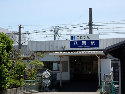 DSCN4948.jpg