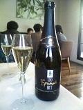 クラリタ_スパークリングワイン