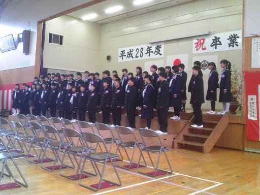 H28年度森上小学校卒業式