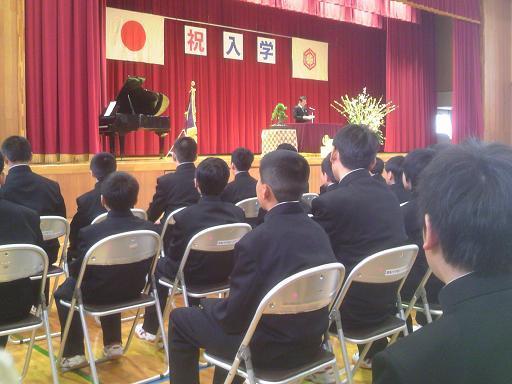 墨坂中学校入学式