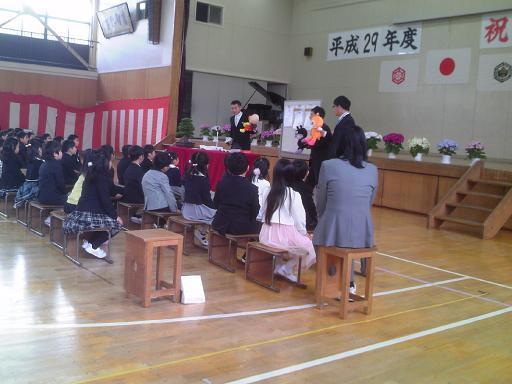 森上小学校入学式