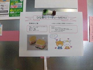 CIMG7469_R.jpg