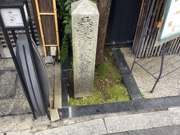 masujiro02.jpg