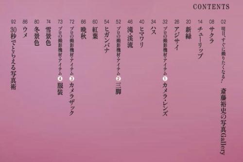 5cc.jpg