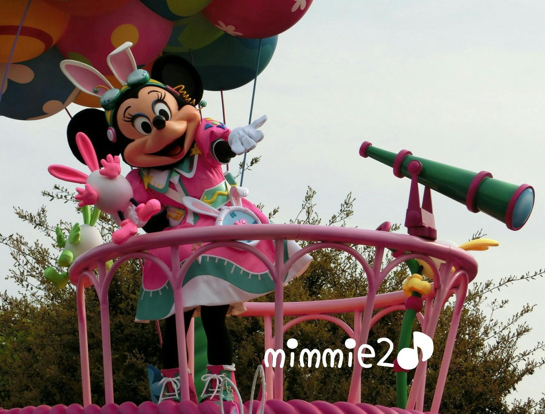 うさたま☆ミニー&うさたまちゃん♪