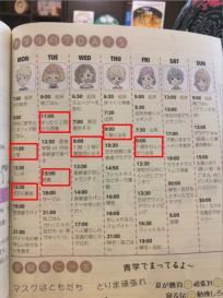1106aoyamagakuin7-509x680.png