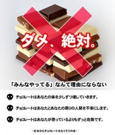 No_chocolate.jpg