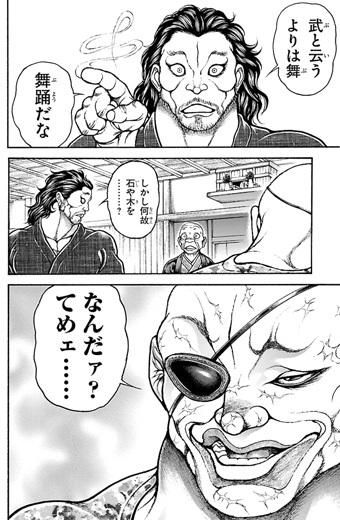 baki-17050403.jpg