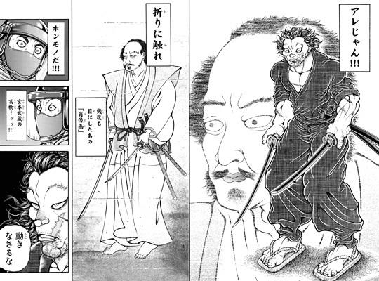 bakidou153-17041303.jpg