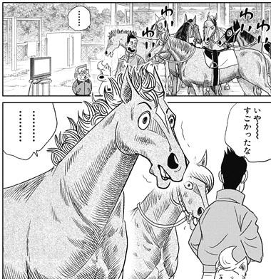 taiyou-makibao239-17022704.jpg