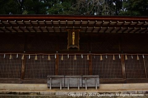 20170407_Uji_Ujigamijinja_D7100 (27)