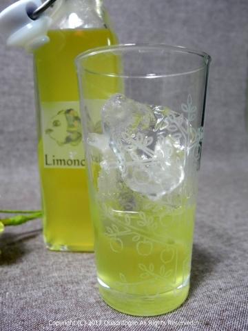 リモンチェッロ