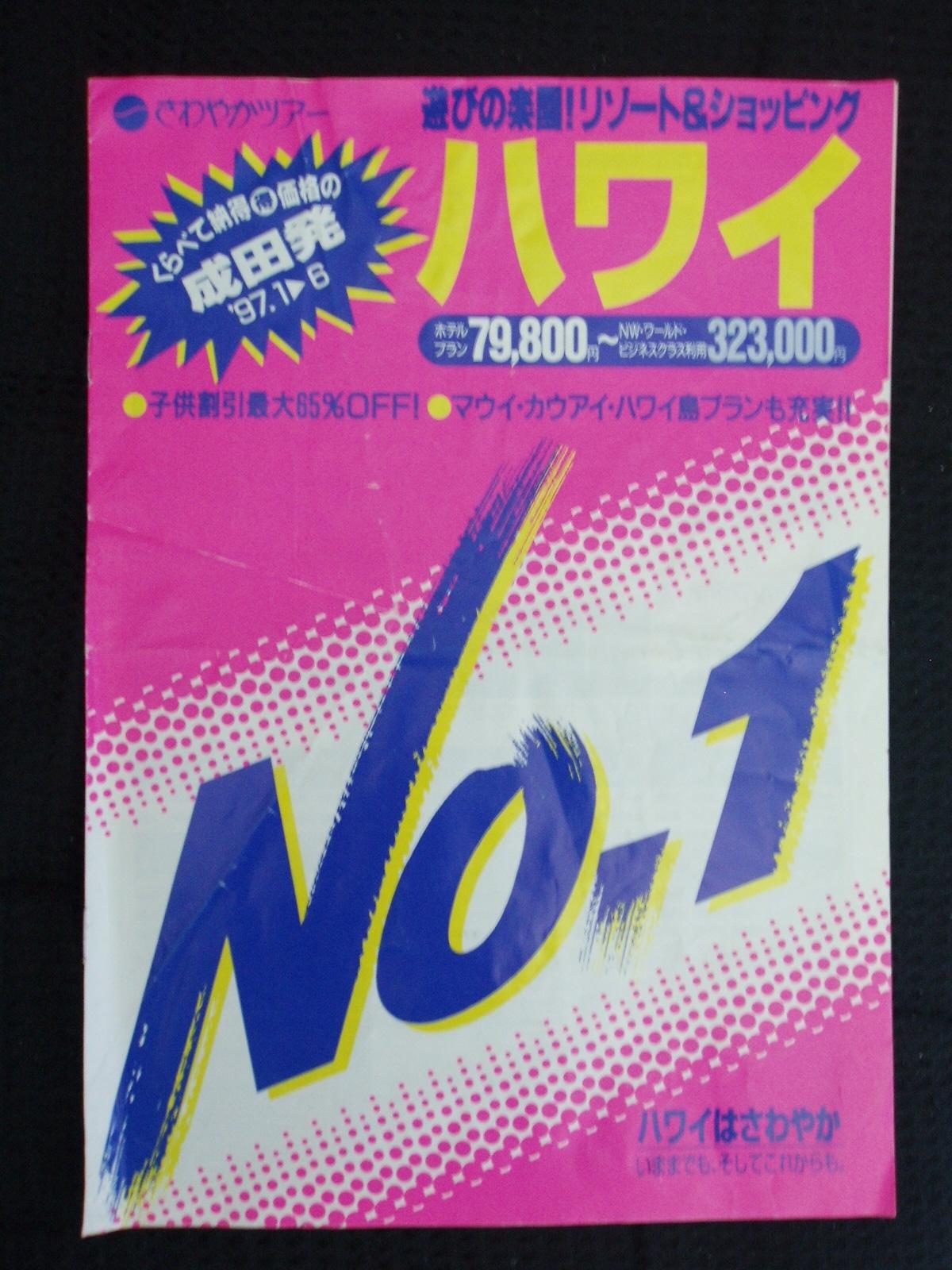 P3270003.jpg