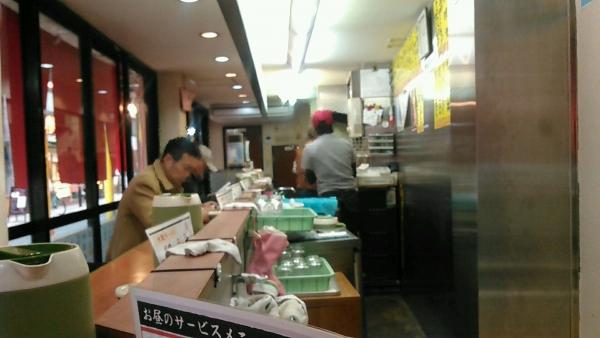 大龍ラーメン (4)