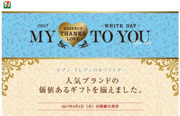ゴディバ (GODIVA) のゴールドコレクション 12粒 2017ホワイトデー (2)