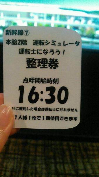 都野菜 賀茂 京都水族館前店 (31)