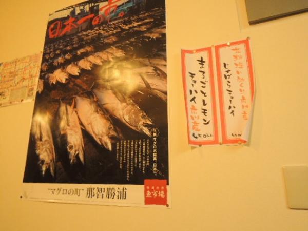 みねや(和歌山) (14)