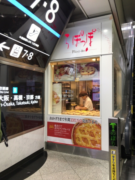 らぽっぽmini-on JR大阪駅店 (8)