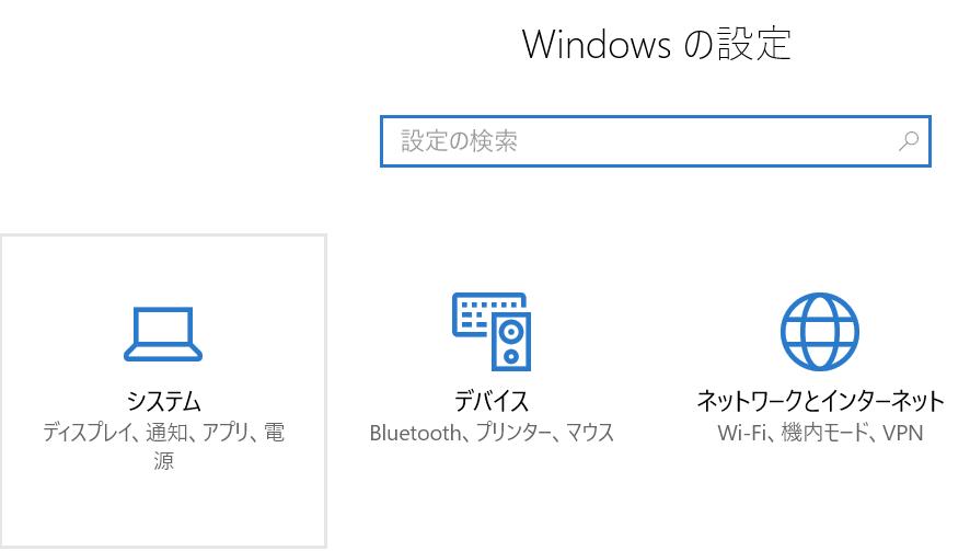 windows live フォト ギャラリー 2011