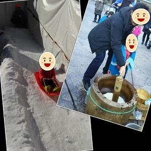 1,2月の自然体験は餅つきと雪遊び