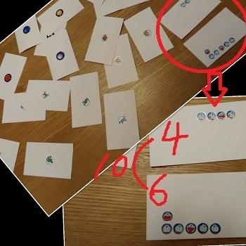 10までの加減法と知育ゲーム(2)