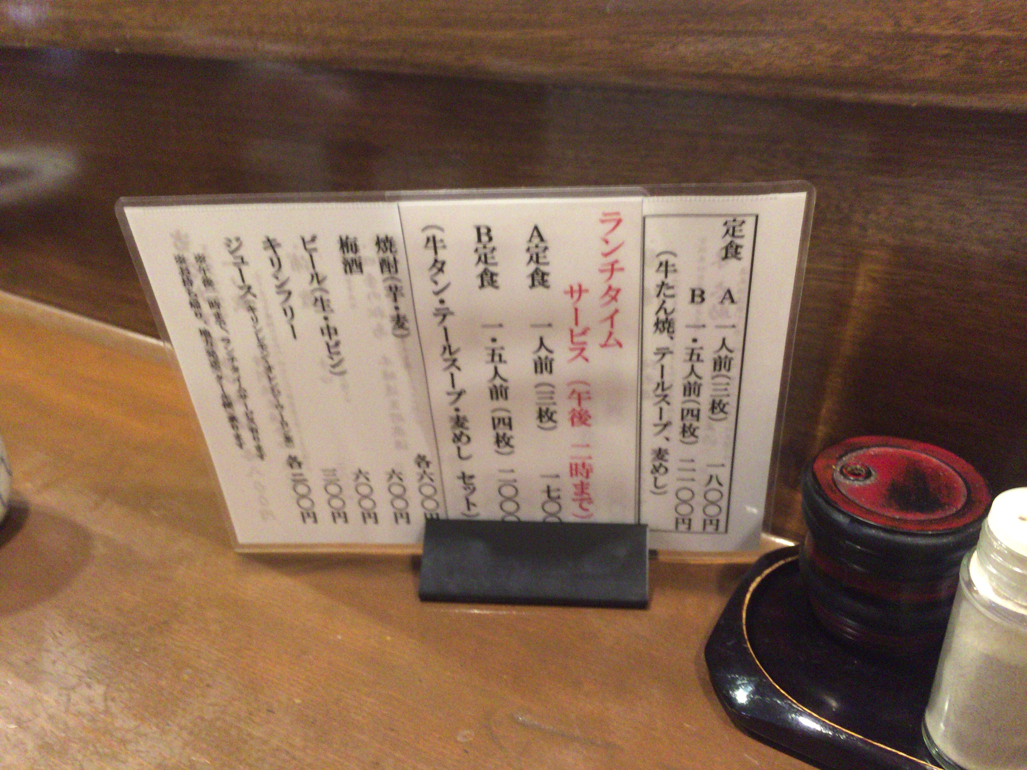 fc2blog_2017031509443993d.jpg