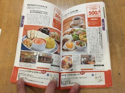 fc2blog_201703291243112fa.jpg