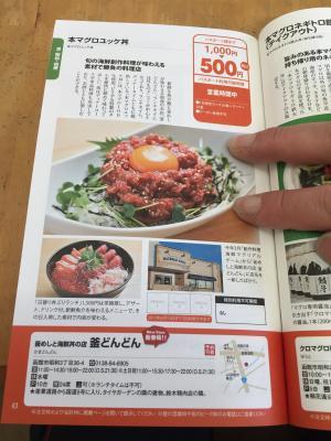 fc2blog_201703311157301b0.jpg